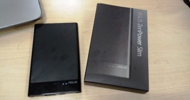 ASUS ZenPower Slim 3000 mAh
