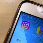 Pengguna Instagram terbesar di Asia Pasifik adalah Indonesia