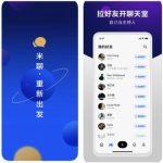 Mi Talk Dari Xiaomi Saingi Clubhouse?