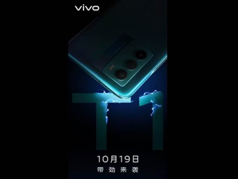 Vivo-T1-series